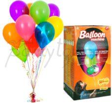 balloonmachine0103000039partytown